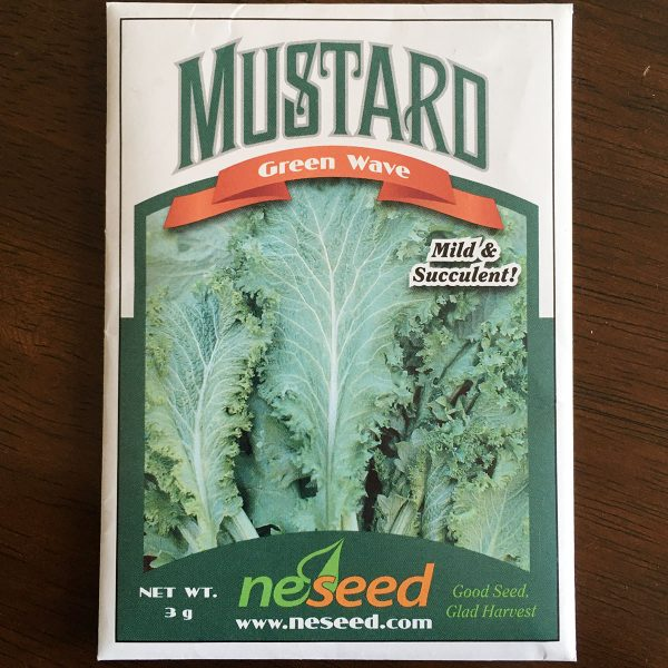 Green Wave Mustard Seeds